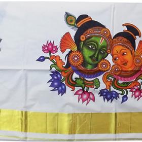 Kerala Radhakrishna Trendy Kasavu Saree